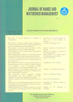 Journal of Range and Watershed Managment